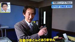 津田哲也|MIYABI Promotion 7