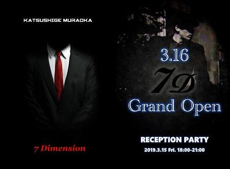 reception_A.jpg