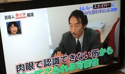 津田哲也|MIYABI Promotion 3