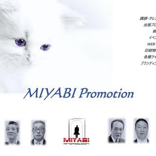 MIYABI_Promotion_20210714