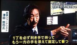 津田哲也|MIYABI Promotion 9