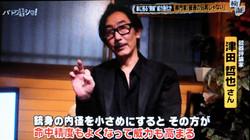 津田哲也|MIYABI Promotion 12