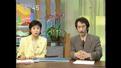 津田哲也_1999-021