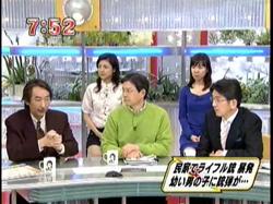 津田哲也_2007-074