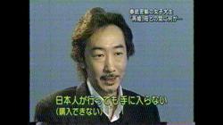 津田哲也_2004-026 (2)