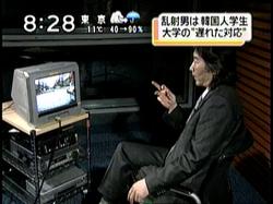 津田哲也_2006-069