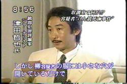 津田哲也_2000-046