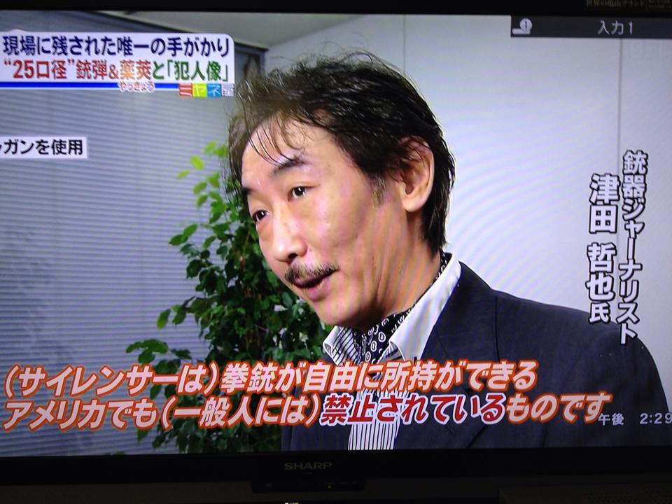 津田哲也|MIYABI Promotion 8