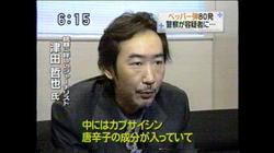 津田哲也_2005-030