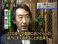 津田哲也_2005-064