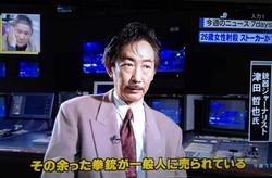 0津田哲也|MIYABI Promotion 5
