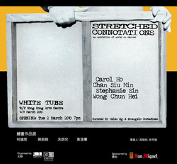 STRETCHED  CONNOTATIONS, MARCH 02 2010