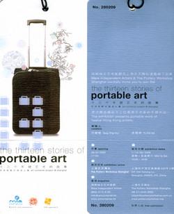 PORTABLE ART FEB, 2009