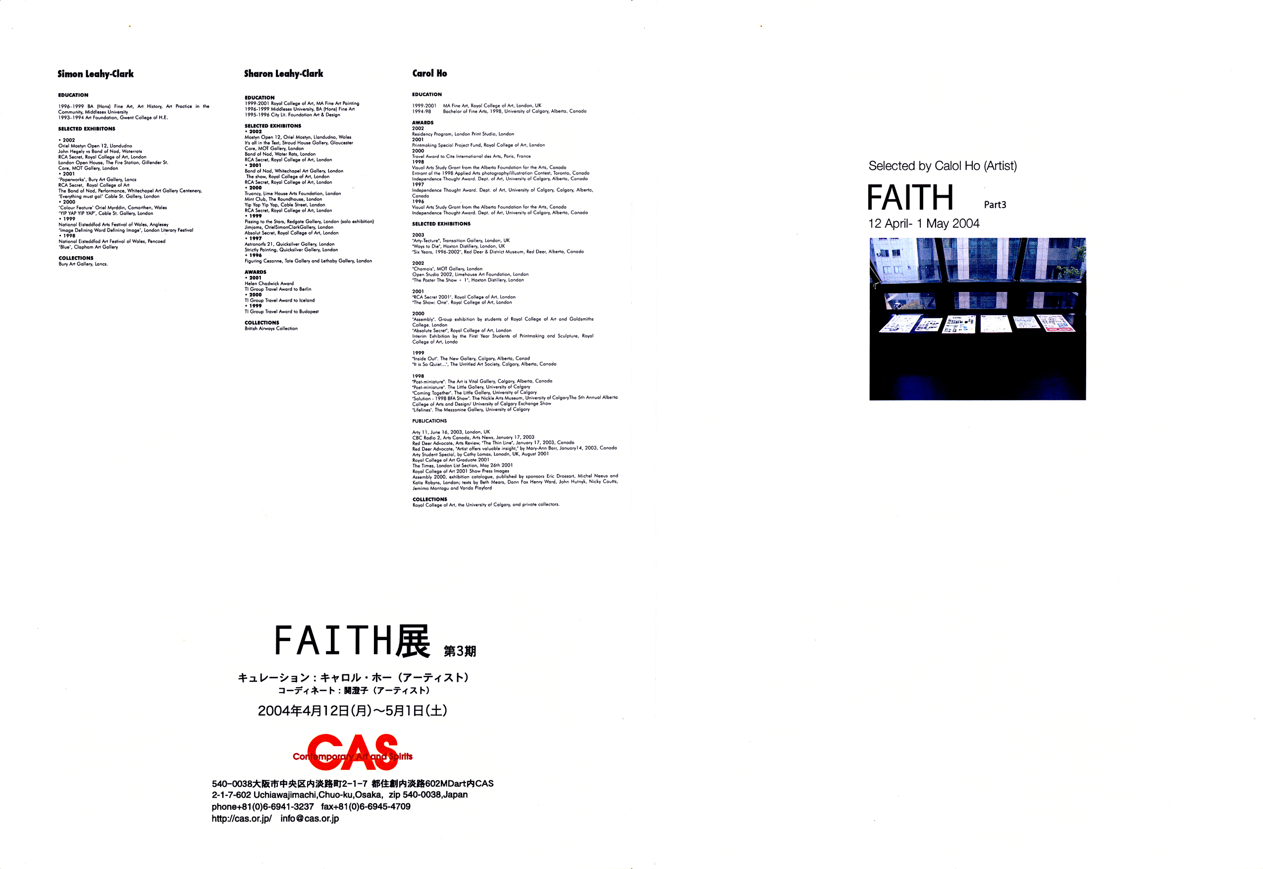 FAITH, OSAKA, APRIL 12 2004