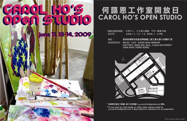 OPEN STUDIO, 2009