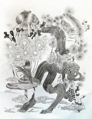 Figure as Landscape
