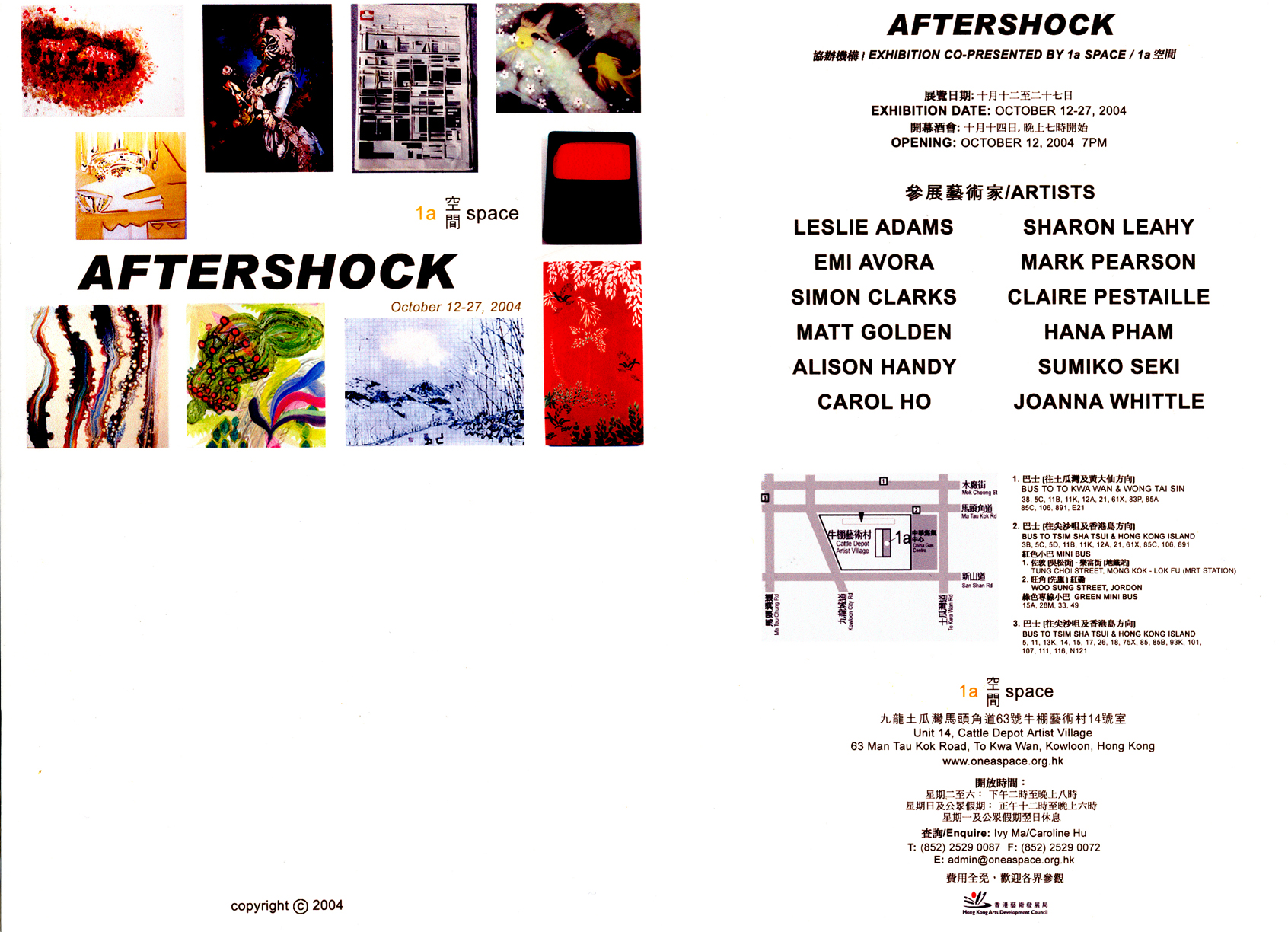 AFTERSHOCK OCT, HONG KONG, 2004