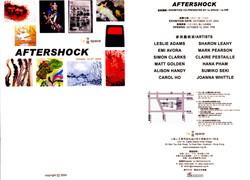 AFTERSHOCK OCT, HONG KONG, 2004