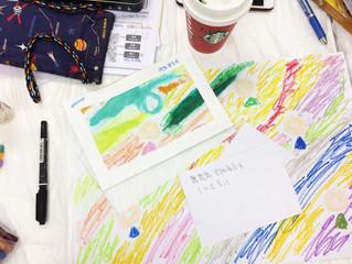 【活動回顧】表達藝術治療簡介及體驗工作坊