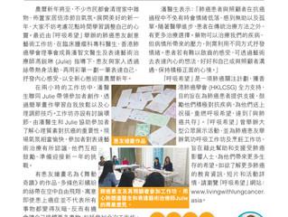 「呼吸希望」創意藝術工作坊 新年新體驗「我」手畫「我」心 (都市日報 2018-01-31)