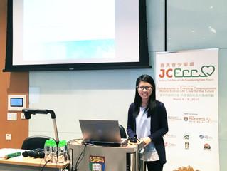 JCECC Conference 《安寧照顧研討會:共建美好的全人晚晴照顧》
