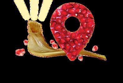 shofar elu 2.png