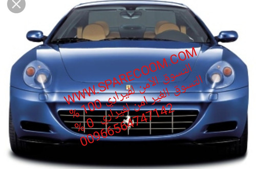 d38f9f2e4 sparecoom | Aston Martin