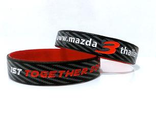 Dual layer wristband