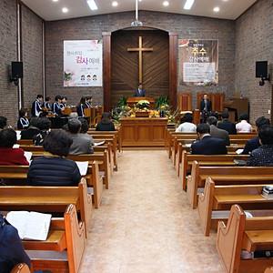 창립 59주년기념  권사취임예배