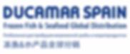 Ducamar Logotype