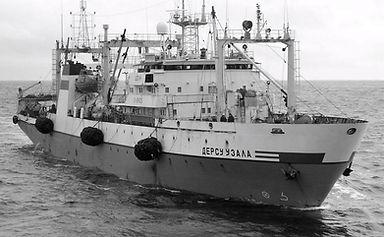 russian vessel.jpg