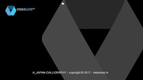 VideoLoop.tv | Japan calligraphy