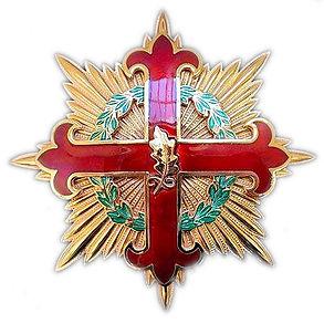 velkokříž šlechtického Řádu sv. Sergia.j