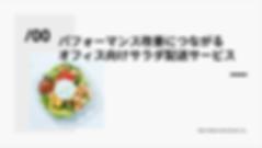 スクリーンショット 2020-06-03 18.07.32.png