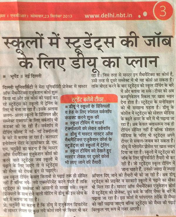 Nav Bharat Times Sept 27, 2013.jpg