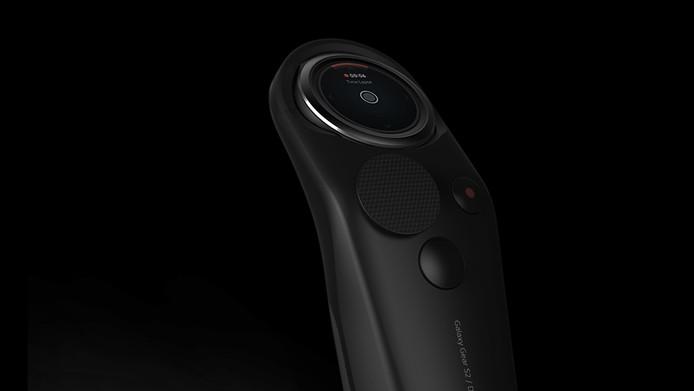 [SAMSUNG] gear2 drone controller