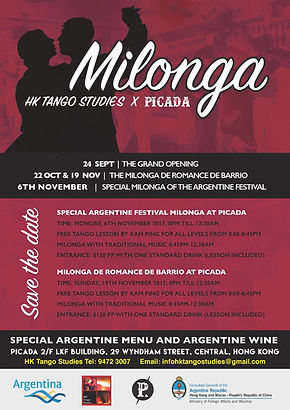 Milonga HK Tango Studies x Picada: Nov. 6 (8:45pm-12:30am), Nov. 19 (8:45pm-12:30am) @ Picada Restaurant, Central. Open to public. Admission: HK$ 120. For details & reservation: infohktangostudies@gmail.com