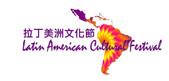 LatAmFestival_Logo_2487x1195.jpg