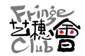 Fringe Logo_black+Gray+red.jpg