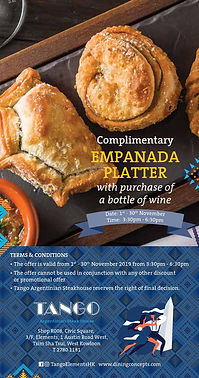 13-Tango Complimentary Empanada.jpg