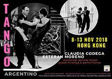 Tango Argentino, trio spin.jpg