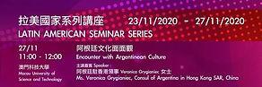 Poster Seminar MUST.jpg