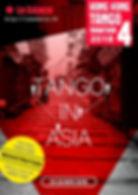 Logo la essencia, tango marathon.jpeg