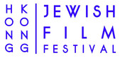 Jewish Film Festival.jpg