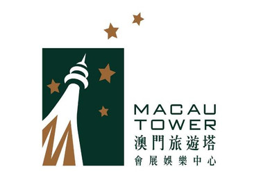Macau Tower.jpg