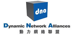 DNA-bilingual-logo2.jpg