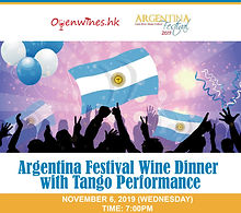 5-Argentina Festival Wine Dinner brochur