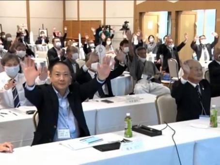 第32回龍馬World松山大会、ありがとうございました。
