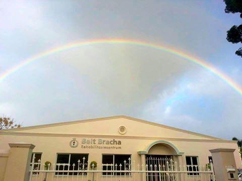 Rainbow over Beit Bracha
