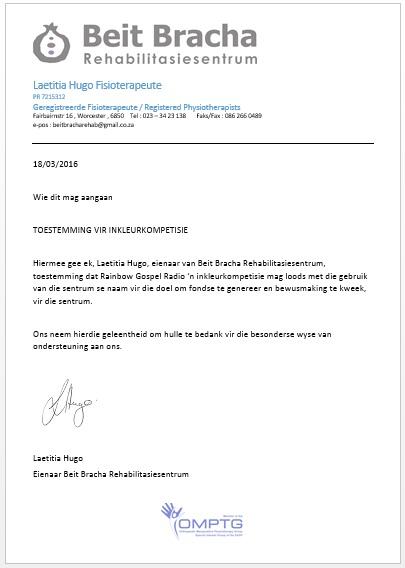 Beit Bracha Letter